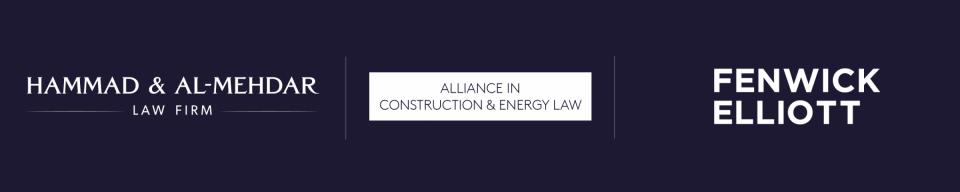 HMCO FE Alliance banner